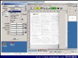 尚书七号ocr 2011 最新免注册版 安装版