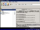 AutoCAD2012  简体中文版官方特别版