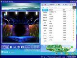 优势K歌 官网  1.0 安装版