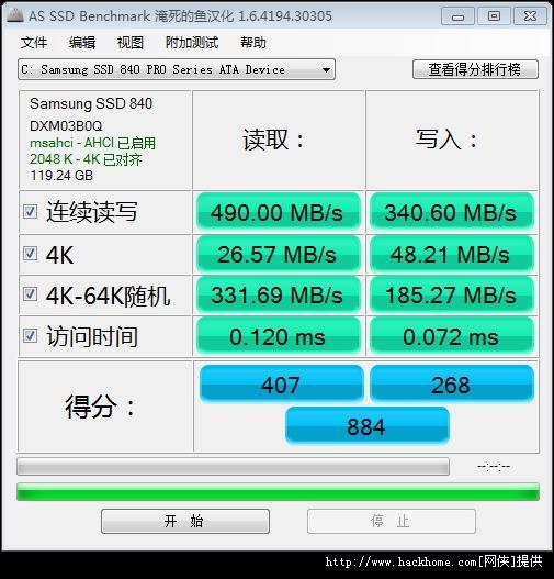 神州K590S-I7-D2笔记本电脑加装SSD以及4K分区、硬盘装WIN7详细图文教程![多图]