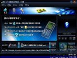 艾奇3GP手机视频格式转换器 v3.80.506 安装版