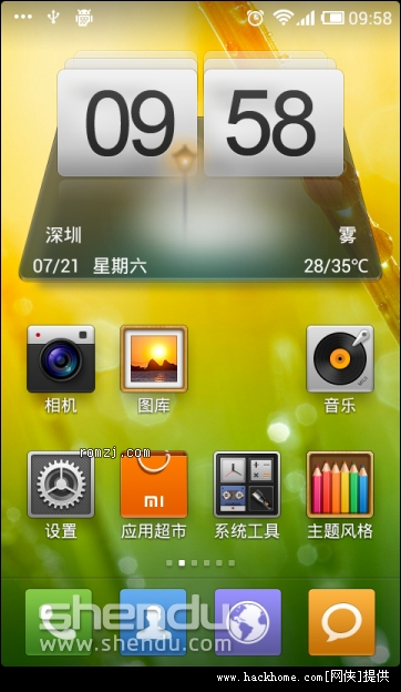 htc g11一键刷机_HTC Incredible S(G11)手机官网刷机ROM-MIUI v4 XL Incredible S 下载_HTC ...