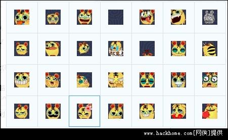 可爱的qq仙灵动态qq表情包图2:各种搞笑表情