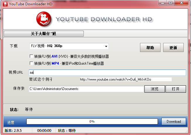 YoutubeӰƬ����ת���� Youtube Downloader HD �ٷ�ͼ1:���������