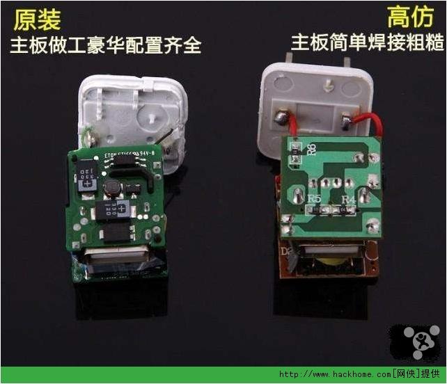 配件iphone5s苹果设备(充电器,教程,数据线)v配件防雷图文耳机[多图]高清防静电真假图片