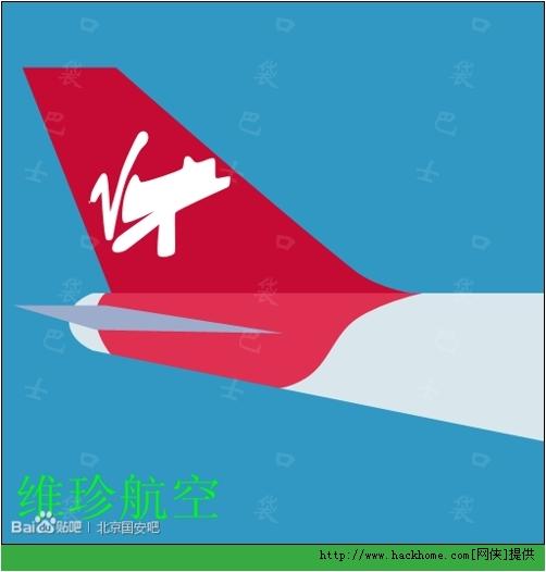 疯狂猜图 航空公司品牌标识图文答案