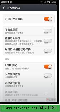红米手机存储空间不够用怎么办?红米2.1存储转换详细图文教程[多图]图片6_幸运飞艇投注平台|专业人工在线|全天精准计划
