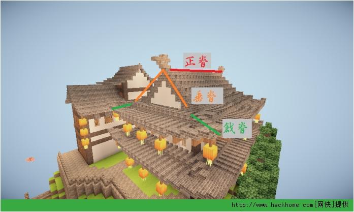 手把手教你建造《我的世界》中式建筑的屋顶和硬山,悬山,歇山顶图文图片