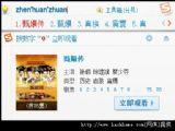 搜狗拼音输入法智慧版 2013官方 V2.0.8 便携绿色版