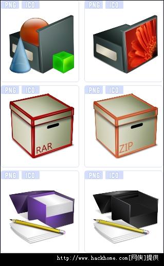 创意打包盒设计图标素材下载