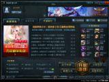 英雄联盟大脚(LOL)盒子 英雄联盟大脚 v2.122 官网正式版