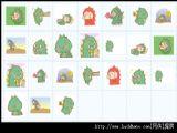 萌卡通小恐龙QQ表情包 安装版
