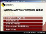 硬盘克隆工具(Symantec Ghost)汉化精简版 创建磁盘镜像文件 v12.0.0.4112