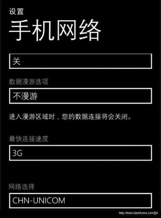 联通诺基亚Lumia920收彩信图文教程