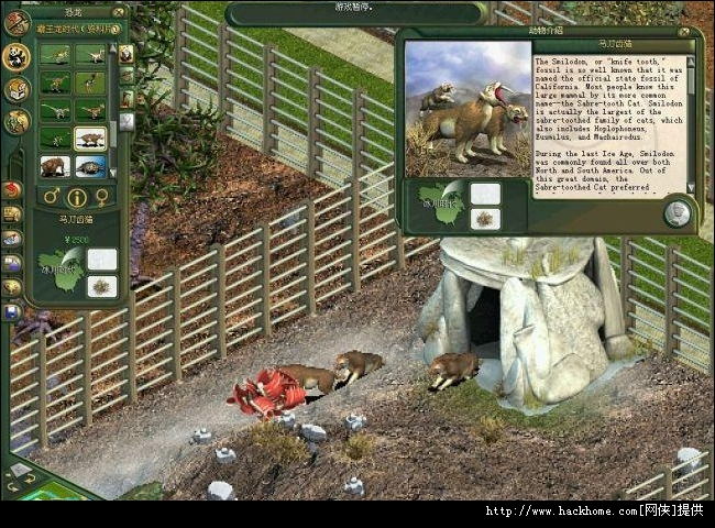 微软继《模拟火车》之后的的又一个模拟游戏。在《动物园大亨》中你可以把动物关在笼子里,你拥有它们、喂养它们、爱护他们或者虐待它们,就象玩宠物小精灵一样,一切仿佛都那么真实。对,仿佛,毕竟这还是游戏,不是真实的动物园。所以你不能去抱它们,也不能打它们,更不能把他们杀了吃肉,因为你是动物园大亨,而不是屠宰场大亨。 游戏视频: