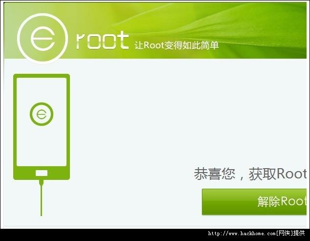Eroot - фото 5