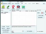 石青微博刷粉丝软件官方免费版 v1.1.7.10  绿色版