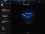 迅雷看看播放器2014官方最新版 4.9.16.2254 安装版