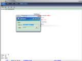 Vagaa哇嘎画时代版下载 官方 V2.6.7.5 安装版