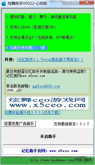 QQ�����������3.5.5-14.10.1�Ķ���ͼ1: