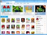 360游戏大厅官方免费版 V2.8.7.1008 安装版