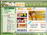 南宁同城游戏大厅中心官方客户端 v20.0 安装版