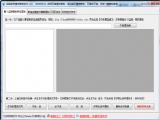 店铺装修模板复制软件 v12.8 绿色版