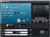 狸窝PPT转换器(ppt转换视频工具) V2.4.0.62 安装版