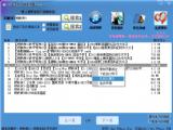 BT�������������� V4.2.0.1 ��ɫ��