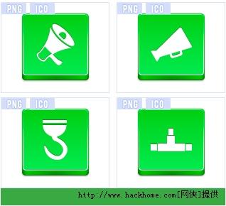绿色生活用品图标 绿色版