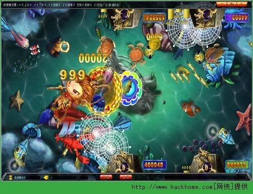 99电玩游戏平台2014最新版图1: