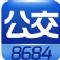 8684公交查询苹果ios离线版app v4.1.45
