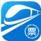 网易火车票软件电脑版 v2.8.1