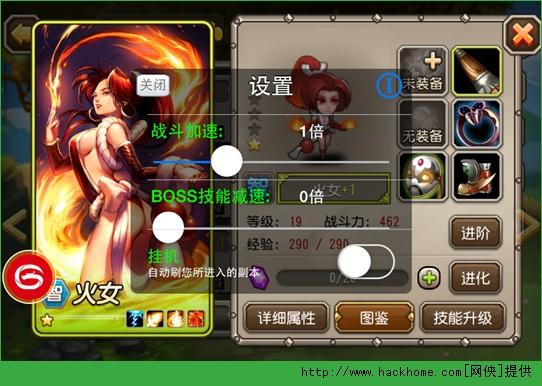 刀塔传奇辅助叉叉助手iOS版 支持iOS8图3: