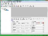 LED图文编辑软件(LedshowTW 2014)官网免费版 v14.07.30