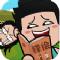锋绘漫画手机ios版 v2.1.0