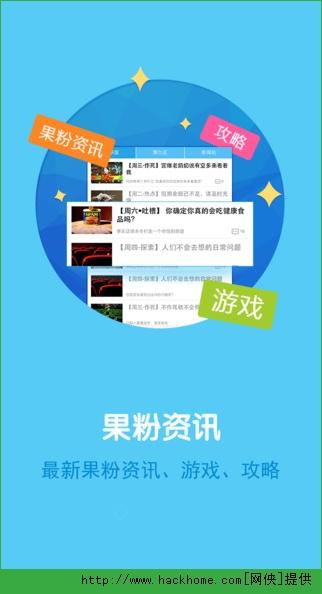 熊猫苹果助手官方下载iOS版app图1: