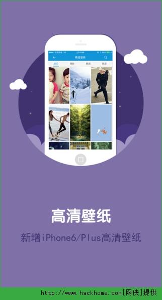 熊猫苹果助手官方下载iOS版app图3: