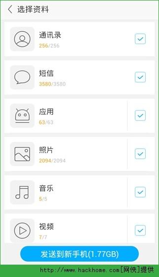 腾讯应用宝苹果IOS版图4: