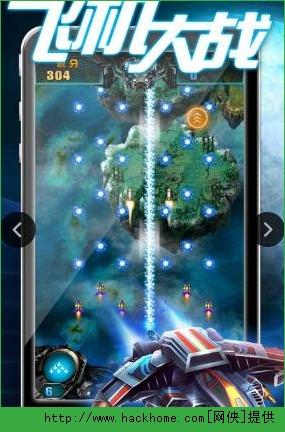 手机游戏 动作射击