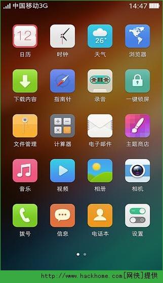 安卓手机主题壁纸_可可桌面主题官网安卓手机版app v2.3.