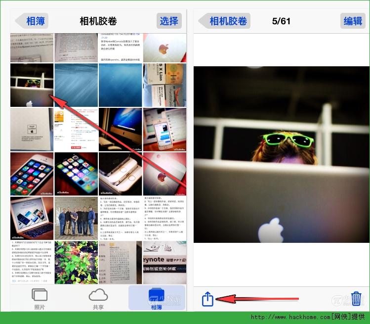 苹果iphone ios系统给联系人添加头像图文教程[多图]图片2