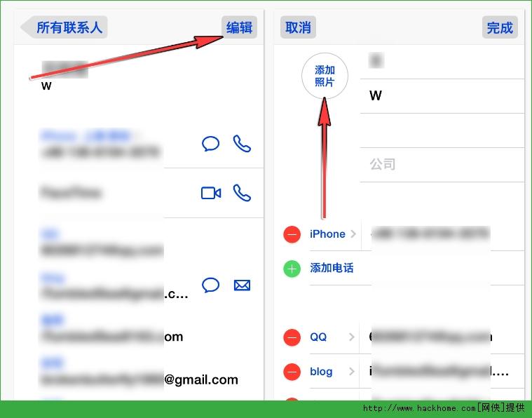 苹果iphone ios系统给联系人添加头像图文教程[多图]图片4