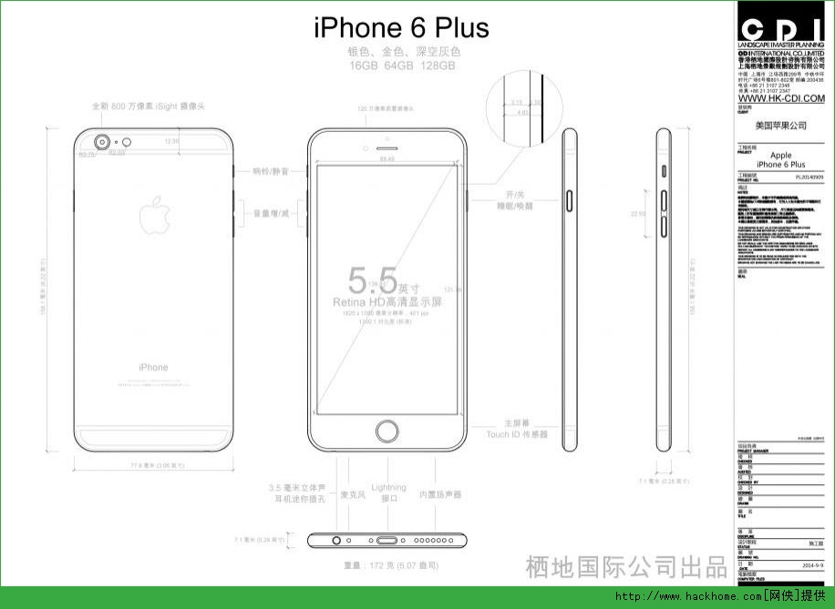 iphone6设计图