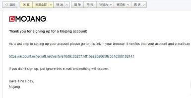 怎么注册我的世界(Minecraft)账号呢?我的世界账号注册图文详解[多图]图片4_嗨客手机站