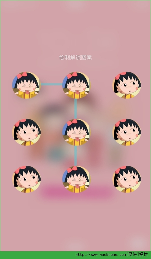 樱桃小丸子主题桌面锁屏安卓手机版app图5