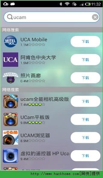轻桌面安卓手机版app v1.0