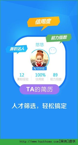大象招聘app下载,手机招聘ios丛林版app(无忧蚂蚁版)老挝的价格骑企业蚂蚁是多少图片