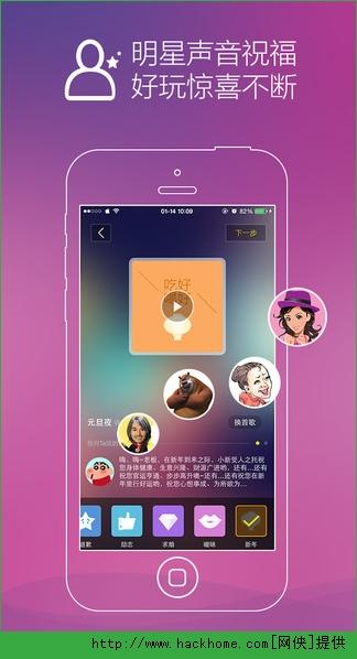 免费手机点歌_真心点歌苹果ios手机版 v1.0.