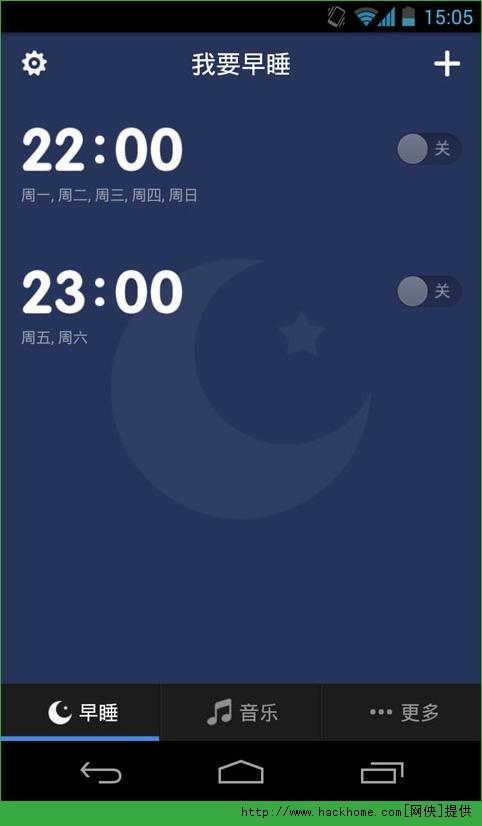 我要早睡软件app下载,我要早睡软件IOS手机版app v1.0 网侠苹果软件站